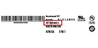 AUO-label| فروشگاه لپ تاپ اسکرین| لپ تاپ| ال سی دی| پارت نامبر