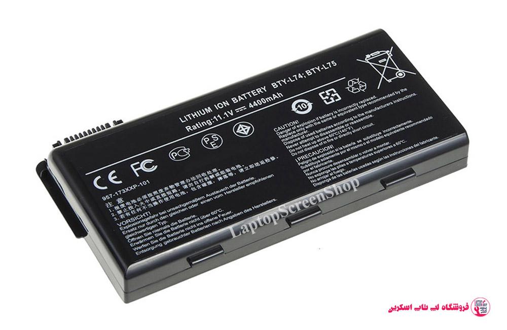 A5000-025-BATTERY فروشگاه لپ تاپ اسکرين| تعمير لپ تاپ|