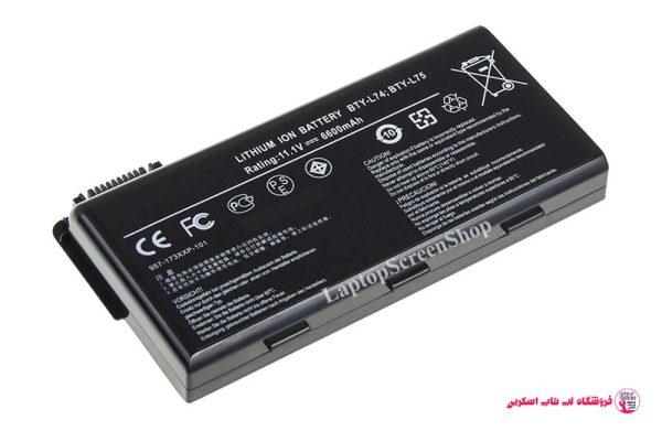 A5000-BATTERY فروشگاه لپ تاپ اسکرين| تعمير لپ تاپ|