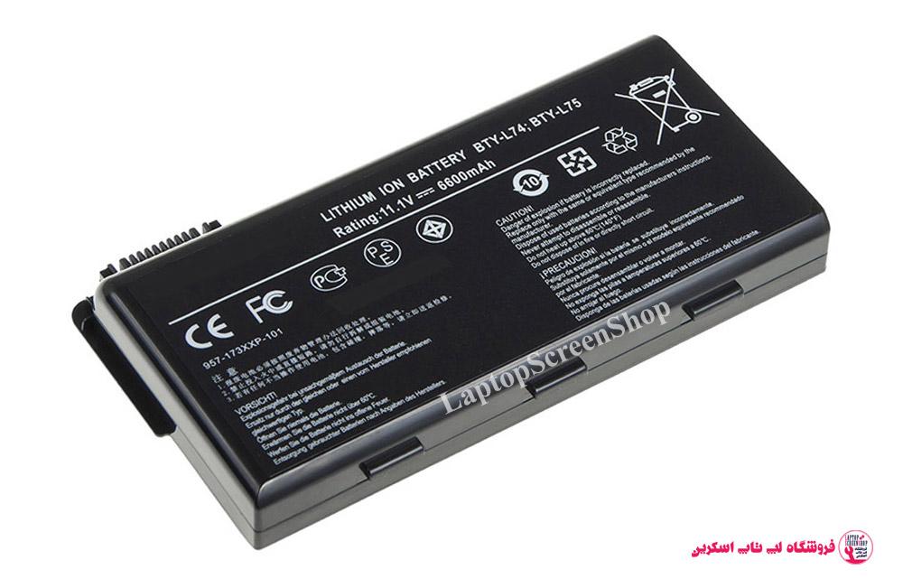 A5000-222فروشگاه لپ تاپ اسکرين  تعمير لپ تاپ 