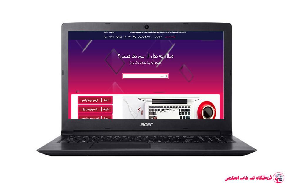 ACER-ASPIRE-A315-33-P2B1-FRAME  فروشگاه لپ تاپ اسکرين  تعمير لپ تاپ