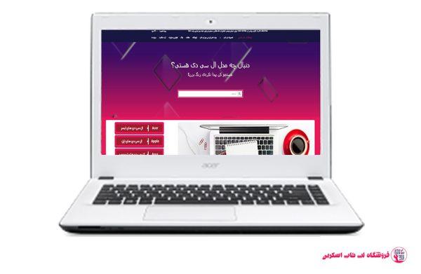 ACER-ASPIRE-E5-452G-FRAME  فروشگاه لپ تاپ اسکرين  تعمير لپ تاپ