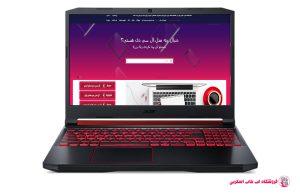 ACER-NITRO5-AN515-54-728C-FRAME |فروشگاه لپ تاپ اسکرين| تعمير لپ تاپ
