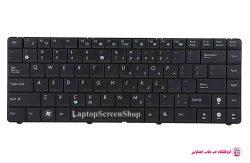 ASUS- K40-KEYBOARD |فروشگاه لپ تاپ اسکرین | تعمیر لپ تاپ