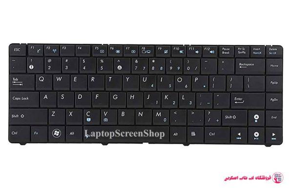 ASUS- K40-KEYBOARD |فروشگاه لپ تاپ اسکرين | تعمير لپ تاپ