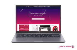 ASUS-VIVOBOOK-R545FJ-FRAME |فروشگاه لپ تاپ اسکرين| تعمير لپ تاپ