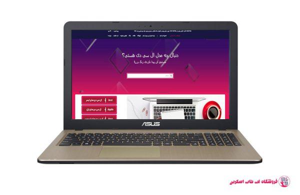ASUS-VIVOBOOK-X540YA-MMRR-FRAME |فروشگاه لپ تاپ اسکرين| تعمير لپ تاپ