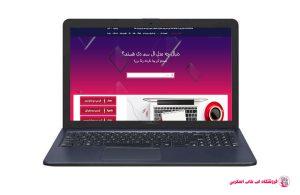 ASUS-VIVOBOOK-X543MA-MMM-FRAME |فروشگاه لپ تاپ اسکرين| تعمير لپ تاپ