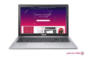 ASUS-X550-CA-FRAME |فروشگاه لپ تاپ اسکرين| تعمير لپ تاپ