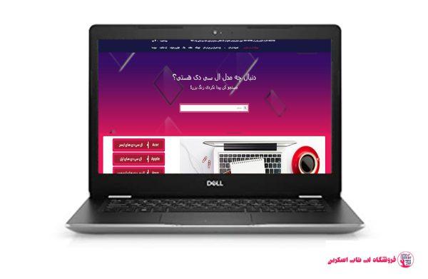 DELL-LATITUDE-5400-FRAME |فروشگاه لپ تاپ اسکرين| تعمير لپ تاپ