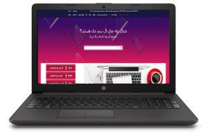 HP-256-G7-KEYBOARD |فروشگاه لپ تاپ اسکرين| تعمير لپ تاپ