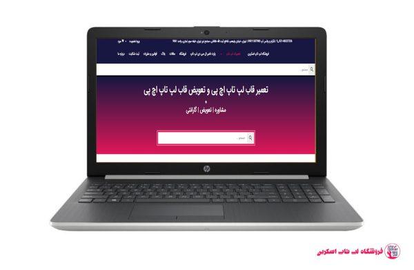 HP-DA2211-FRAME |فروشگاه لپ تاپ اسکرين| تعمير لپ تاپ