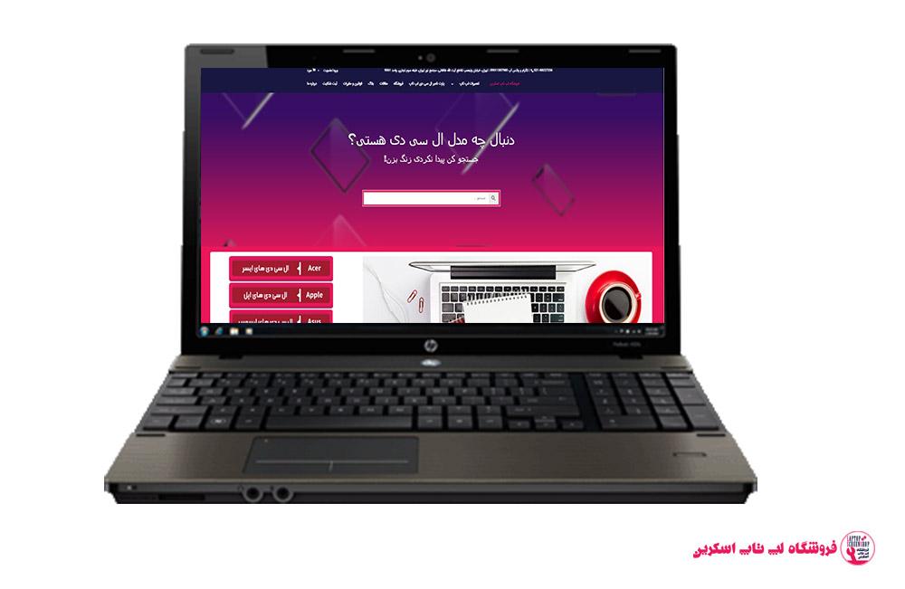 HP-PROBOOK-4520S-FRAME |فروشگاه لپ تاپ اسکرين| تعمير لپ تاپ
