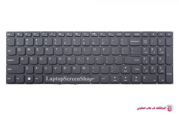 LENOVO-IDEAPAD-310-15-KEYBOARD  فروشگاه لپ تاپ اسکرين  تعمير لپ تاپ