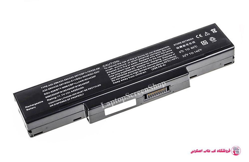 MSI GT628|فروشگاه لپ تاپ اسکرين| تعمير لپ تاپ
