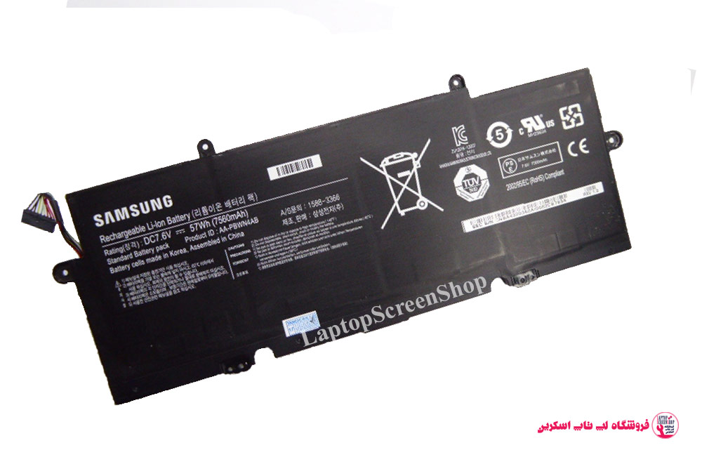 SAMSUNG NP530U4E-K02CN|فروشگاه لپ تاپ اسکرين| تعمير لپ تاپ