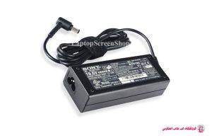 Sony-Vaio-149314712 -ADAPTER |فروشگاه لپ تاپ اسکرين | تعمير لپ تاپ