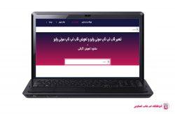 SONY-VAIO-CA2SFX-FRAME |فروشگاه لپ تاپ اسکرین| تعمیر لپ تاپ