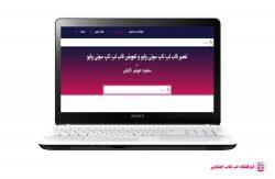 SONY-VAIO-FIT-15E-FRAME |فروشگاه لپ تاپ اسکرین| تعمیر لپ تاپ