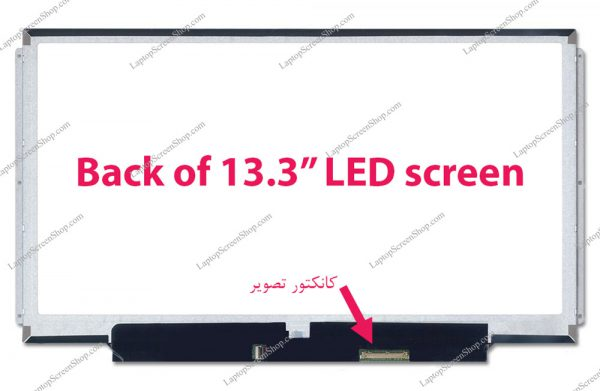 Sony-vaio-SVS-1311B4A  HD فروشگاه لپ تاپ اسکرين  تعمير لپ تاپ