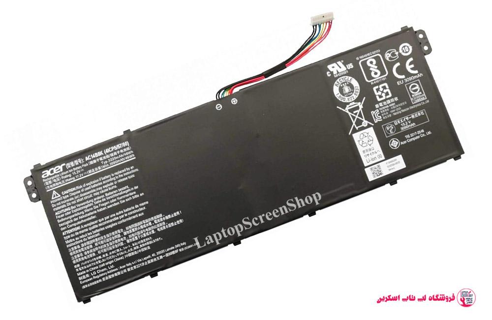 ACER SPIN 1 SP111-31-P40B|فروشگاه لپ تاپ اسکرين| تعمير لپ تاپ