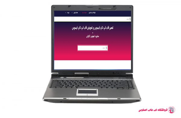 ASUS-A3000-FRAME|فروشگاه لپ تاپ اسکرين| تعمير لپ تاپ