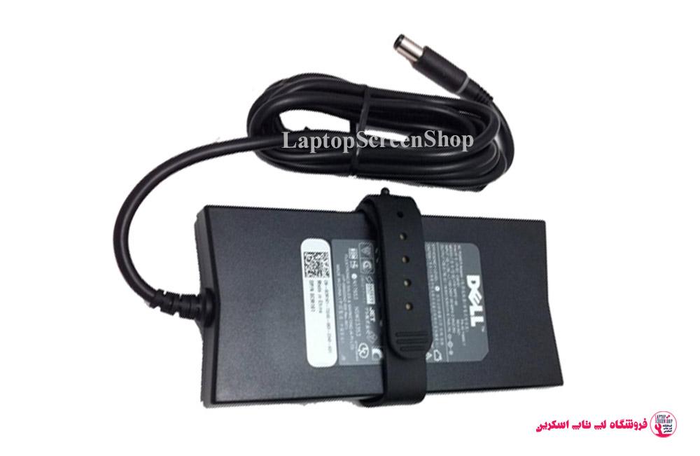 DELL-LATITUDE-E5500-ADAPTER فروشگاه لپ تاپ اسکرين   تعمير لپ تاپ