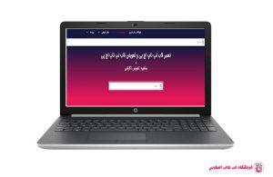 HP-DA2204-FRAME|فروشگاه لپ تاپ اسکرين| تعمير لپ تاپ