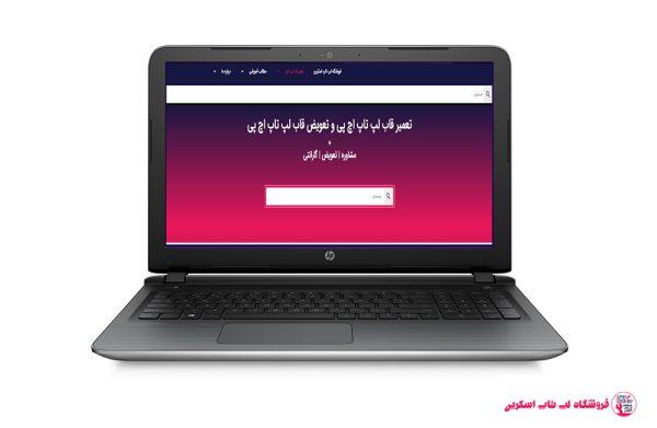 HP-PAVILION-15R-FRAME|فروشگاه لپ تاپ اسکرين| تعمير لپ تاپ