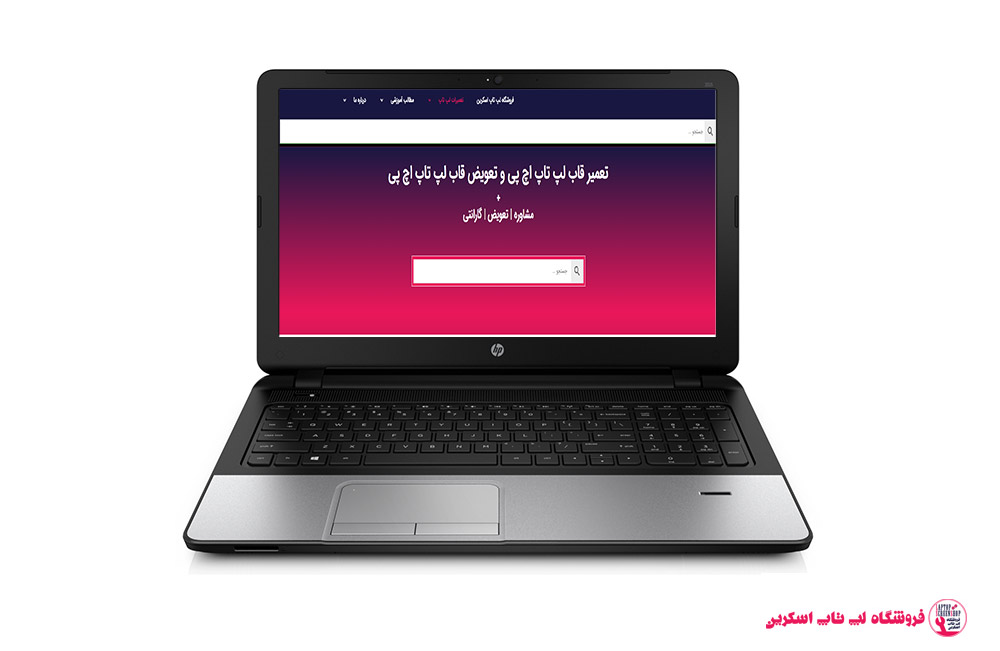 HP-PROBOOK-355-G1-FRAME|فروشگاه لپ تاپ اسکرين| تعمير لپ تاپ