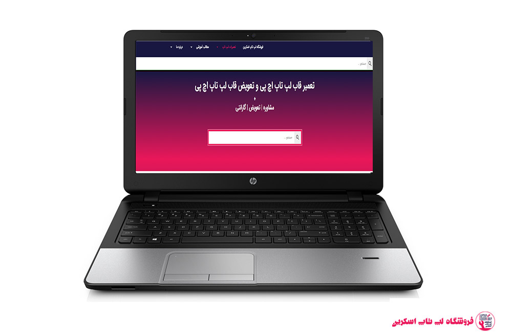 HP-PROBOOK-355-G2-FRAME|فروشگاه لپ تاپ اسکرين| تعمير لپ تاپ