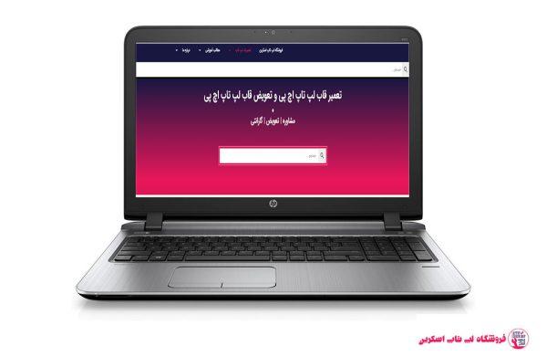 HP-PROBOOK-450-G1-FRAME|فروشگاه لپ تاپ اسکرين| تعمير لپ تاپ