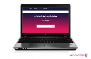 HP-PROBOOK-4540-FRAME|فروشگاه لپ تاپ اسکرين| تعمير لپ تاپ
