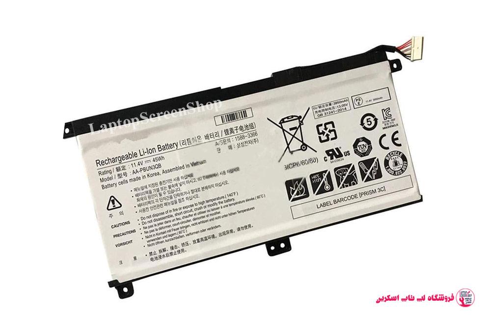 SAMSUNG NP530E5M-X02US فروشگاه لپ تاپ اسکرين  تعمير لپ تاپ
