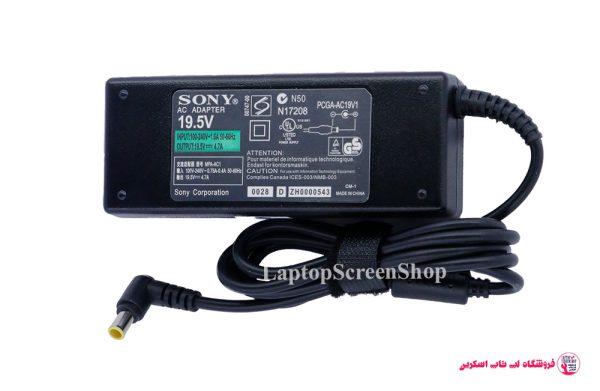 SONY-VAIO-SVE-11115EA-ADAPTER|فروشگاه لپ تاپ اسکرين | تعمير لپ تاپ