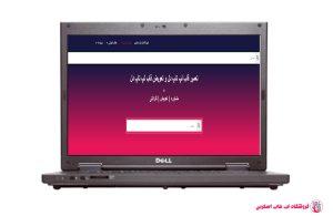 DELL-VOSTRO-1510-FRAME|فروشگاه لپ تاپ اسکرين| تعمير لپ تاپ