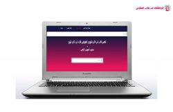 LENOVO-IDEAPAD-500-FRAME|فروشگاه لپ تاپ اسکرین| تعمیر لپ تاپ