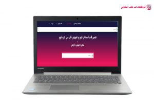 LENOVO-IDEAPAD-520-FRAME|فروشگاه لپ تاپ اسکرين| تعمير لپ تاپ