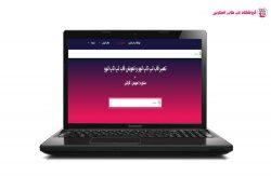 LENOVO-IDEAPAD-G480-FRAME|فروشگاه لپ تاپ اسکرین| تعمیر لپ تاپ