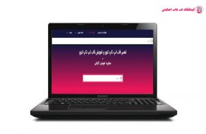 LENOVO-IDEAPAD-G480-FRAME|فروشگاه لپ تاپ اسکرين| تعمير لپ تاپ