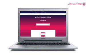 LENOVO-IDEAPAD-Z500-FRAME فروشگاه لپ تاپ اسکرين  تعمير لپ تاپ