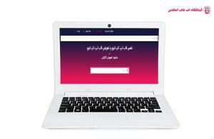 LENOVO-IDEAPAD-Z51-70-FRAME|فروشگاه لپ تاپ اسکرين| تعمير لپ تاپ