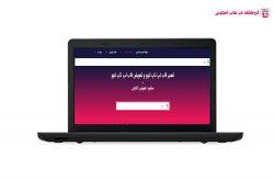 LENOVO-THINKPAD-E560-FRAME|فروشگاه لپ تاپ اسکرین| تعمیر لپ تاپ