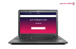 LENOVO-THINKPAD-EDGE-E540-FRAME|فروشگاه لپ تاپ اسکرین| تعمیر لپ تاپ
