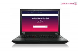 LENOVO-THINKPAD-L540-FRAME|فروشگاه لپ تاپ اسکرین| تعمیر لپ تاپ