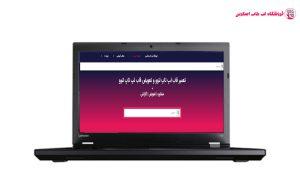 LENOVO-THINKPAD-L560-FRAME|فروشگاه لپ تاپ اسکرين| تعمير لپ تاپ