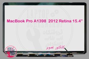 MACBOOK- PRO-15- Retina- A1398- (MID 2014)-Display  WQXGA+ فروشگاه لپ تاپ اسکرين   تعمير لپ تاپ