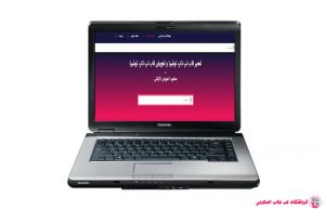 TOSHIBA-SATELLITE-L500D-00X-FRAME فروشگاه لپ تاپ اسکرين  تعمير لپ تاپ