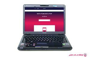 TOSHIBA-SATELLITE-U405-S2830-FRAME|فروشگاه لپ تاپ اسکرين| تعمير لپ تاپ