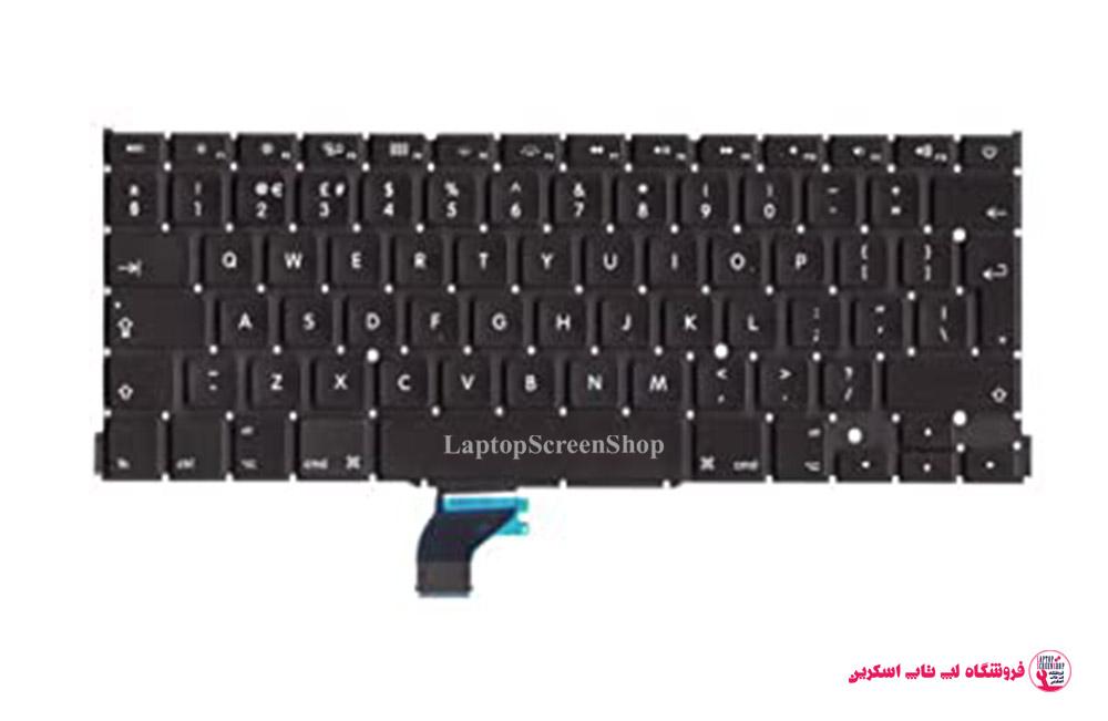 MacBook-PRO-Retina-13-A1502-Early2015-KEYBOARD |فروشگاه لپ تاپ اسکرين | تعمير لپ تاپ